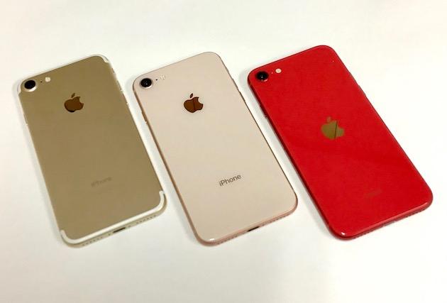 【iPhone12情報まとめ】6.1インチ型 iPhone12の名称は「iPhone12 Plus」に?
