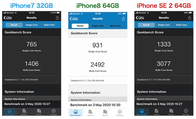 iPhoneSE2020revue3_2.jpg