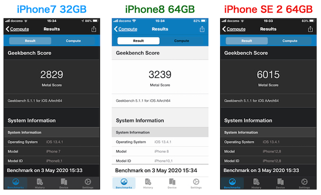 iPhoneSE2020revue3_3.jpg
