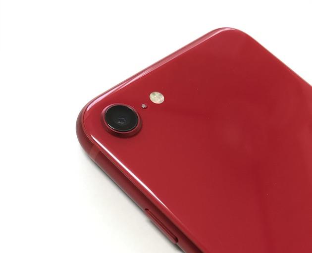 iPhone SE(第2世代)をauのオンラインショップで予約・購入する方法