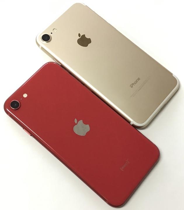 iPhoneSE2020revue4_6.jpeg
