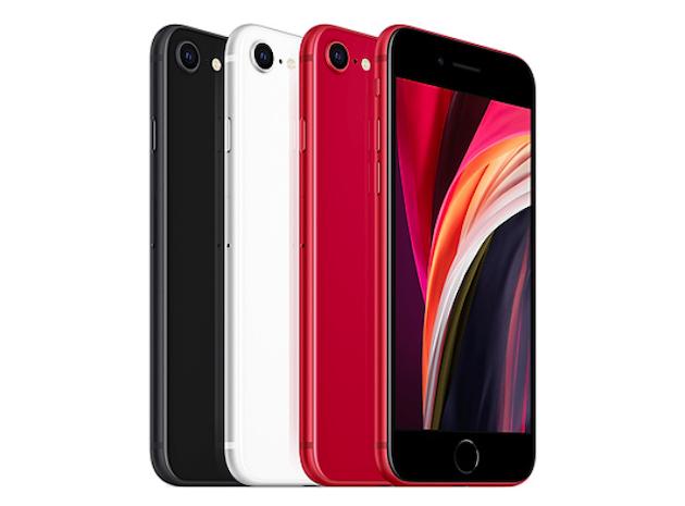新型iPhone SEより小さいと噂される5.4インチiPhone12のコンセプトムービーと比較画像