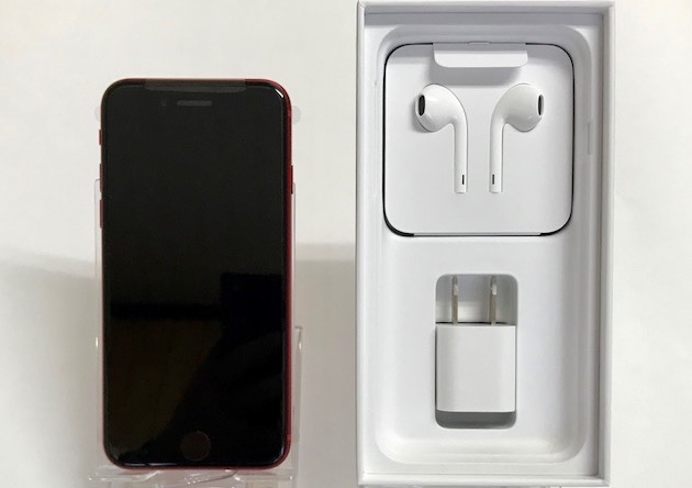iPhone12の発売日が10月以降になる?検証試験未完了で量産開始時期に大幅な遅れ