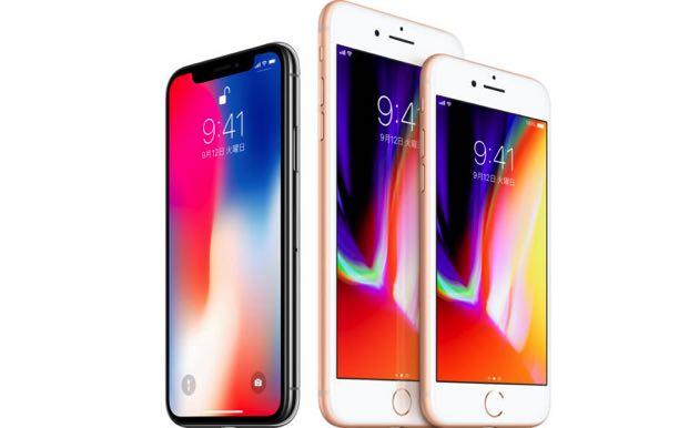 iPhoneXの駆動時間はiPhone8/Plusより2時間短い?