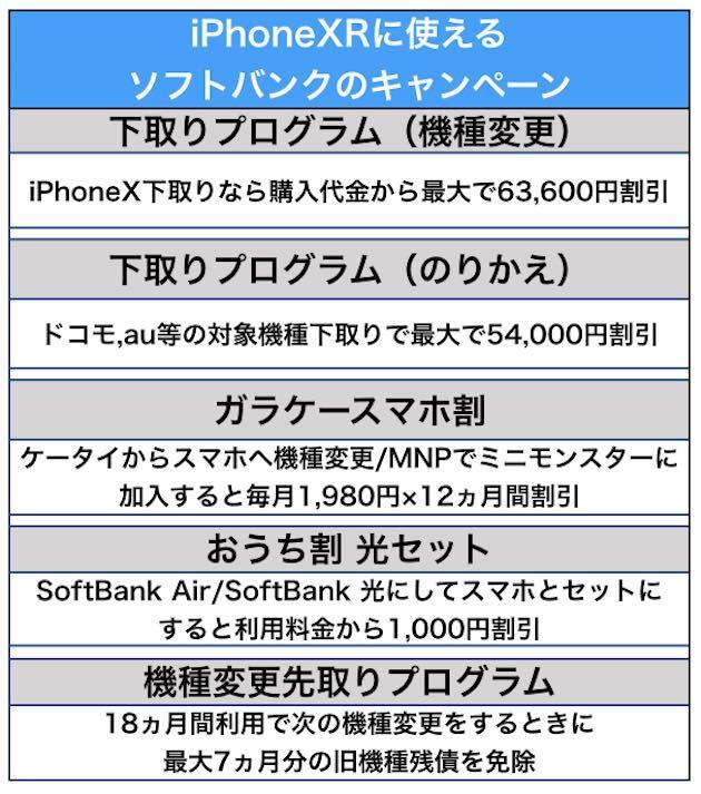 iPhoneXRXS_SB27.jpg