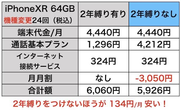 iPhoneXR_SB_10.jpg