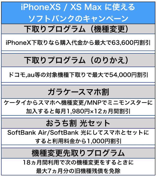 iPhoneXR_SB_S012.jpg