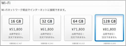Apple OnlineStore