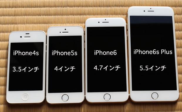 iphon4s-iphone6474A0240.jpg