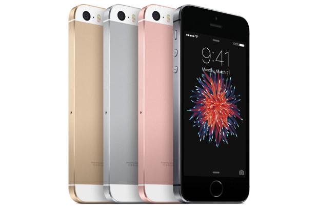 ワイモバイルがiPhoneSE 32GBと128GBの端末価格を発表!