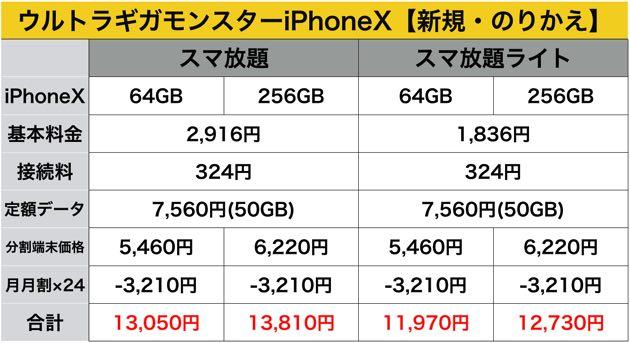 iphone-softbank5.jpg