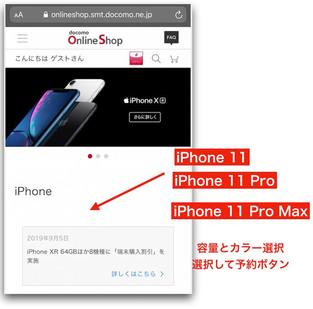 iphone11dcy2.jpg