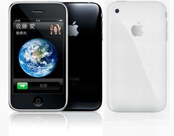 iPhone 3Gの価格とスペック