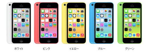 ソフトバンク iPhone5Sの価格と月々の料金イメージ【新規・MNP編】