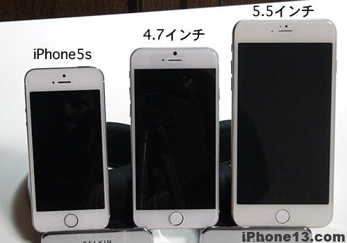iPhone 6の発売日は9月19日(金)、9月26日(金)の可能性高まる!