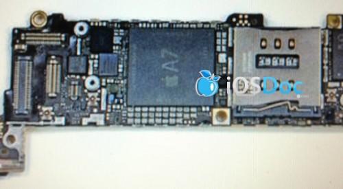 iPhone5S 発売日は早まる?ドコモ対策か?auの下取りサービス