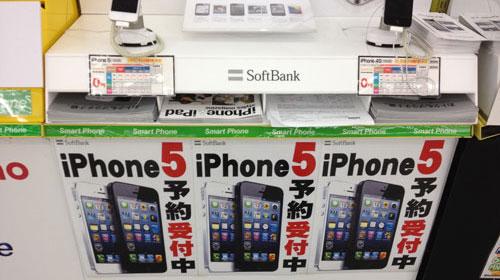 ソフトバンクのiPhone 5 テザリングが可能に!キャンペーンも強化!