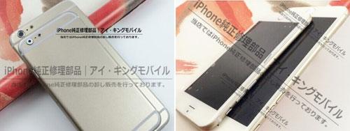 iPhone6 5.5 モック