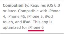 iphone6の記述2