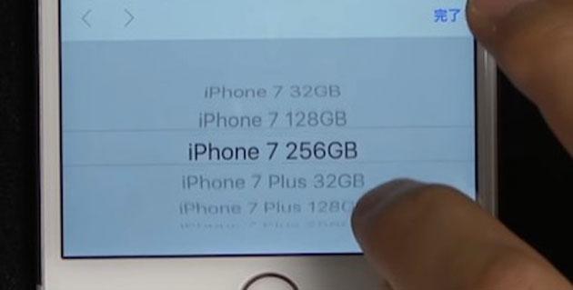 iphone7notoki.jpg