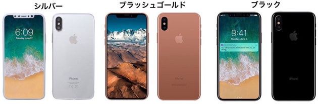 iphone8edition-3color96.jpg