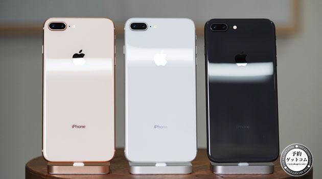 iphone8plus-DSC00393.jpg