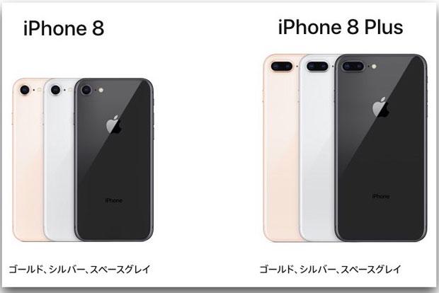 iphone8plus913.jpg