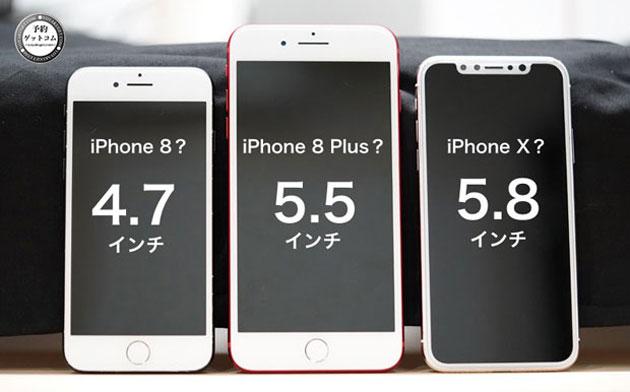 iphone8xedi7splus2.jpg