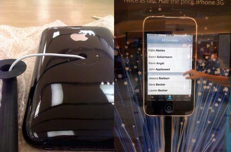 iPhone 3Gの機種変更価格は?