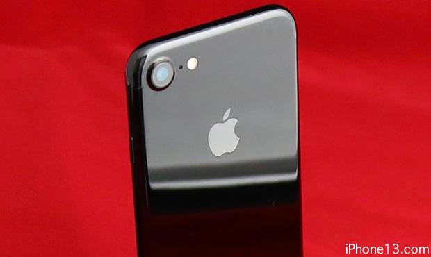 iphonef7113.jpg
