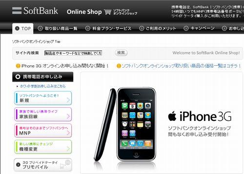 iphoneの着信音サイト