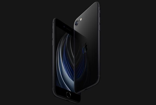 iphonese2020pt.jpg