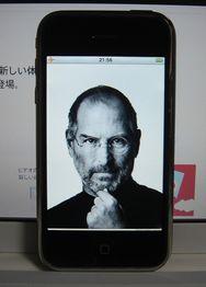 2008 Macworld で日本使用可能な3G iPhoneが発表されるか?