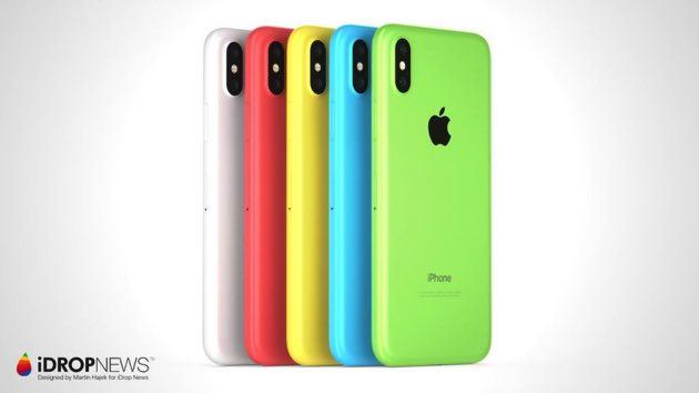 「iPhone SE2」の新たなコンセプトイメージ映像が公開!