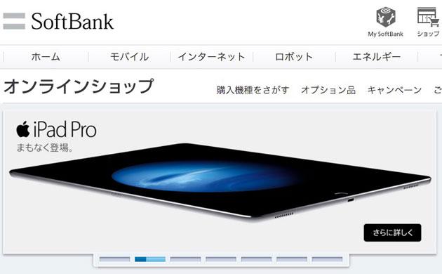 iPhone7とiPhone5se の発売日の予想や最新の噂まとめ2016.1.16