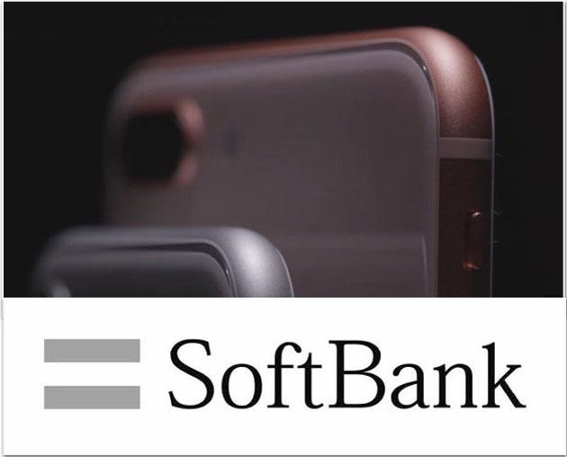 iPhone8 plusゴールドの開封動画が公開、ローズゴールドとの違いとは?