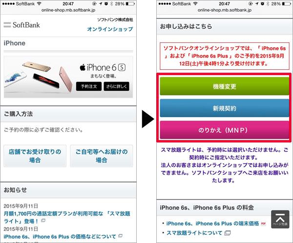 sboyiphone71.jpg