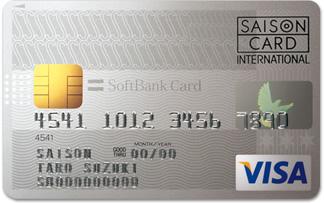 ソフトバンクのiPhoneユーザーや他の機種使用の方にもお得な「Softbankカード」