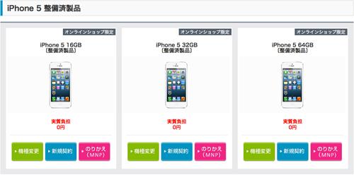 iPhone 6 背面ケースの スクラッチテスト動画が公開される