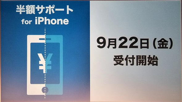 st_isbphone-03.jpg