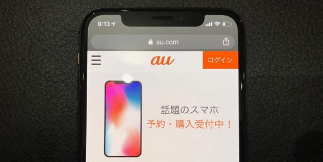 suiphonexr-yoyakugamen.jpg