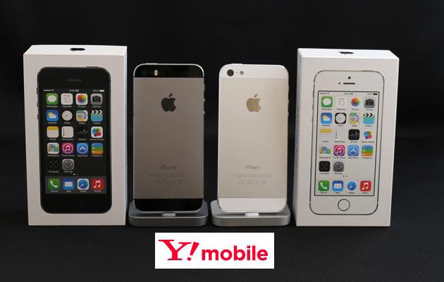 【3/4日発売!】ワイモバイル iPhone5sの価格と月々の支払い料金