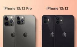iPhone 13 (仮)シリーズのカメラ比較画像!iPhone12とどう違う?