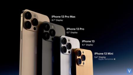 iPhone13の予約開始日は9月17日、発売日は9月24日との情報!
