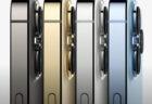 ドコモ iPhone 13(Pro・Max・mini)の値段!MNPで月々1,189円から